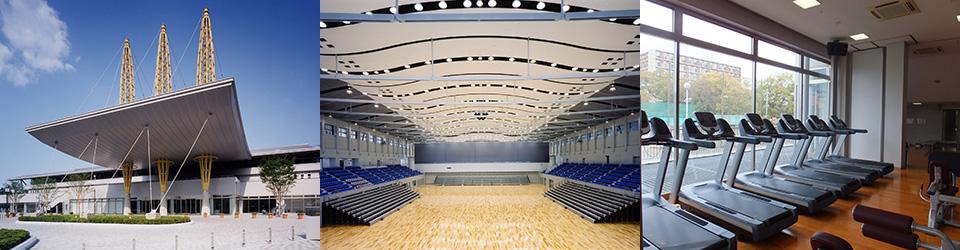 別府市総合体育館 |施設案内|